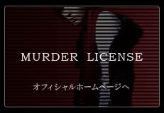murderlicense