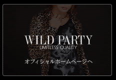 wildparty
